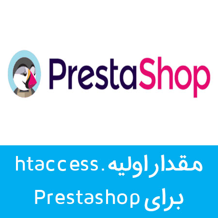 prestashop htaccess