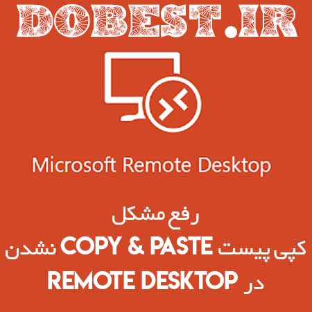 Unable to Copy and Paste to Remote Desktop