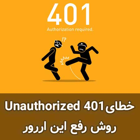401-unauthorized-error